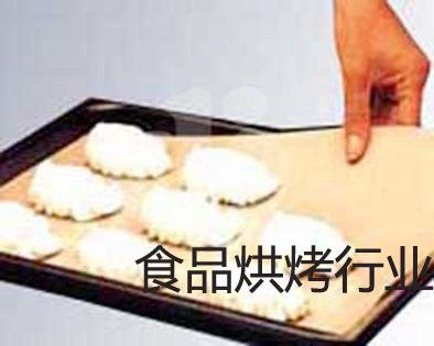 食品烘烤行业